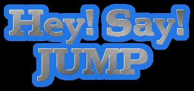 Hey! Say! JUMP文字