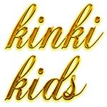 kinki kidsアイコン