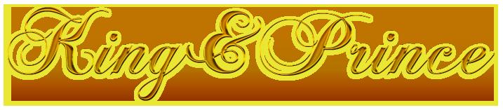 キンプリロゴイメージ画像